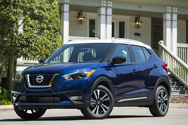 6 Great New Nissan SUVs for 2019 - Autotrader